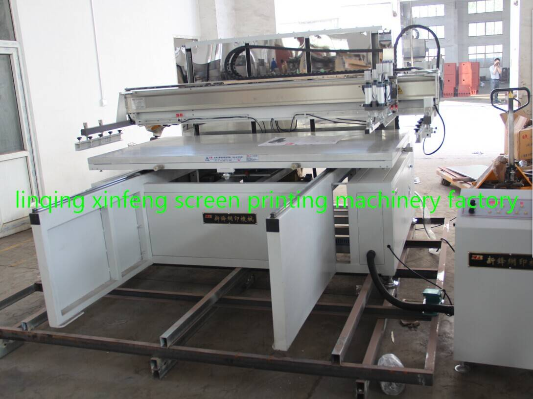 micro-computer control automatic silkscreen printing machine