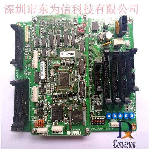 YAMAHA YV100XG IO board KM1 - M4570-00 x _ YV100X new head IO interface card