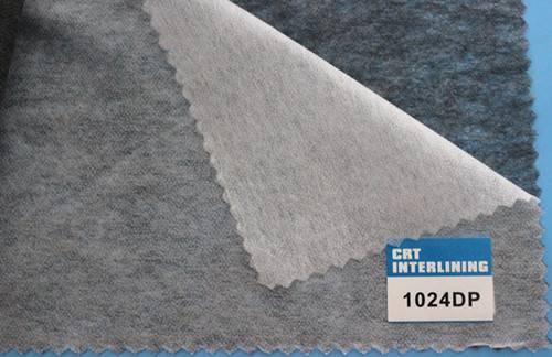 non woven fusible interlining-1024DP(interfacing)