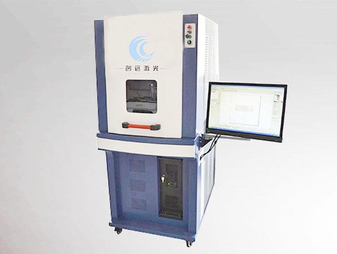 Green light laser marking machine