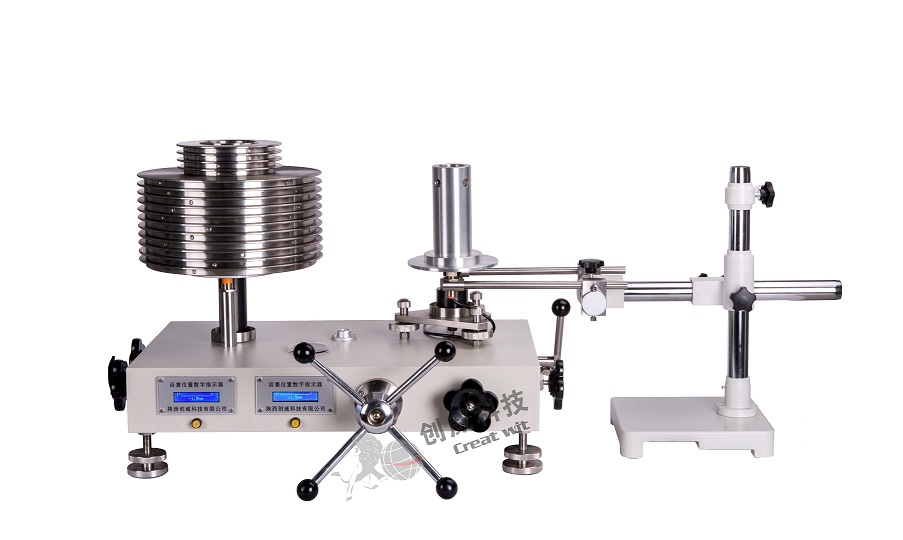Main & auxiliary integral dead weight tester