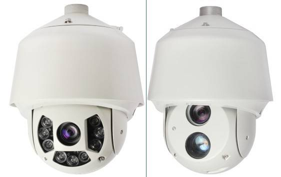 High Speed IR/Laser Dome Camera UV52