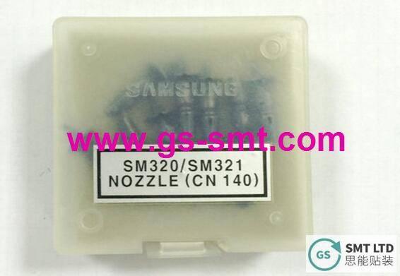 Samsung Nozzle:SM421 CN140 NOZZLE J9055256C