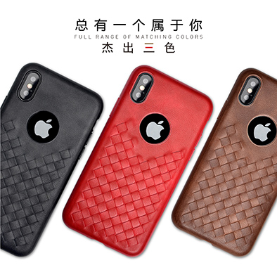 PULOKA High Quality PU Leather Phone Case For iphone X 7 S9P