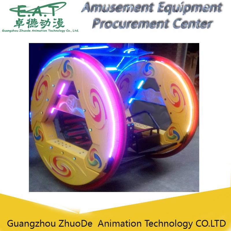 happy car rides,360 wheel rotatingle bar car with LED