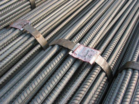 deformed steel bars rebars KSD GB Standard China's rebars