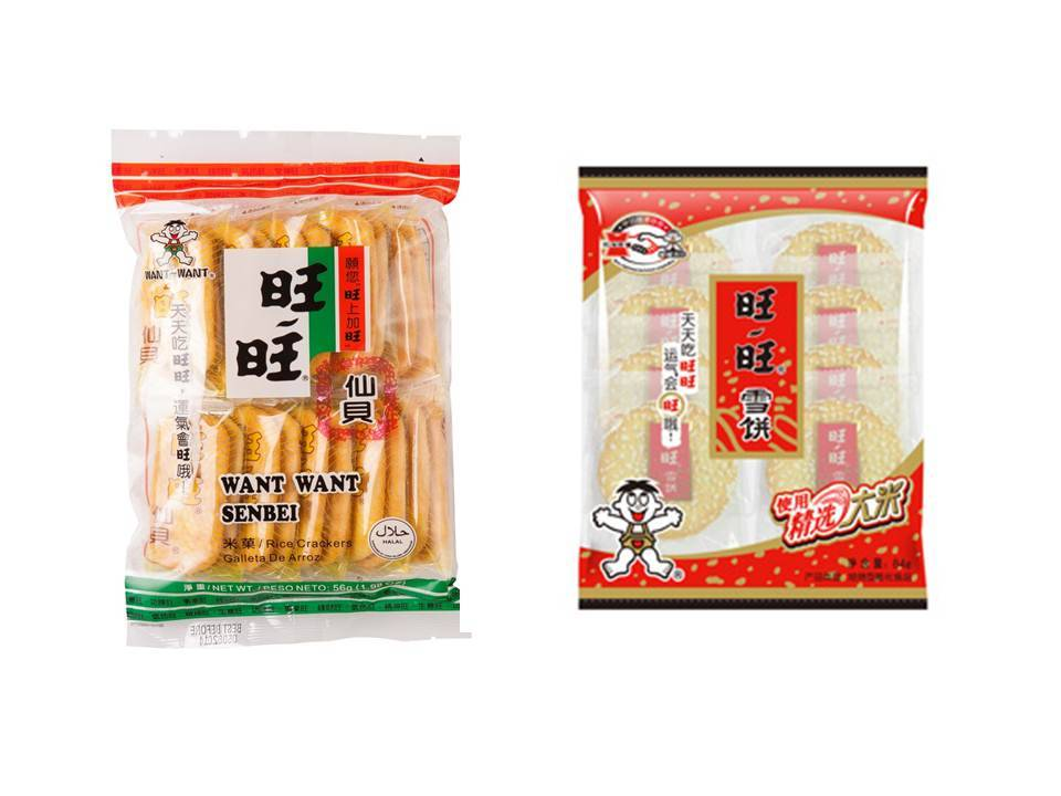 Rice Cracker Salty/Sweet/Cheese Flavor (OEM Available)
