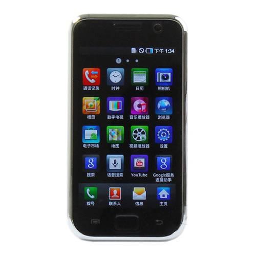 Samsung I9000 Wi-Fi 802.11 b/g/n DLNA Wi-Fi hotspot (Android 2.2)Unlocked GSM Smart phone
