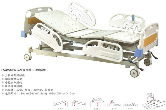 FS3238WGZF4  Hospital Bed & Couch