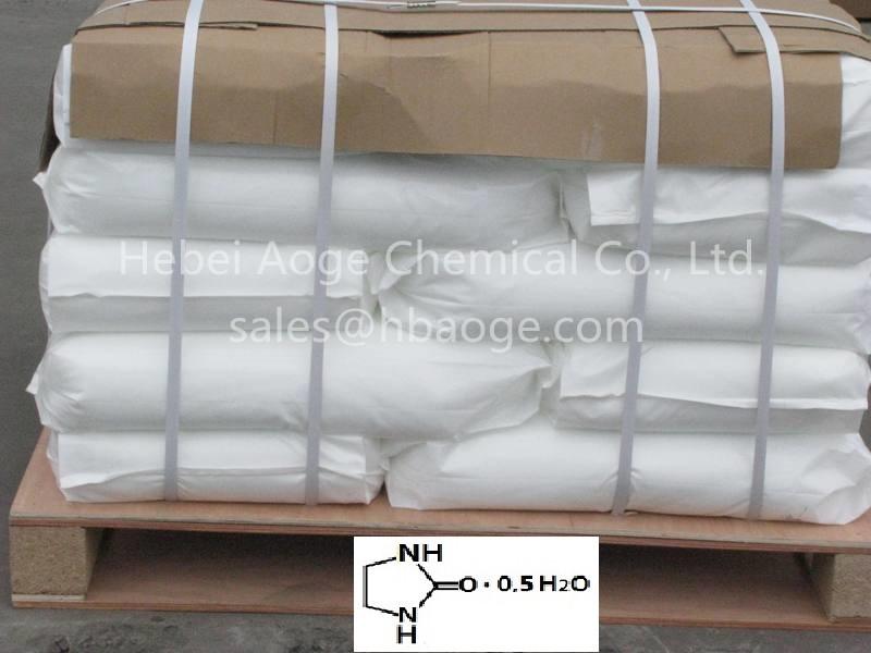 2-Imidazolidinone