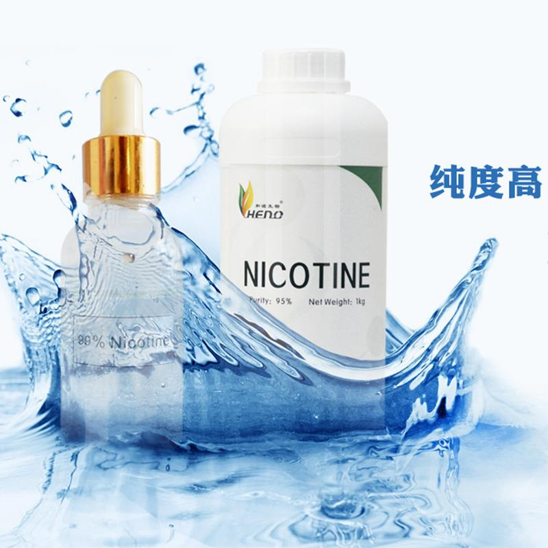 smoking liquid nicotine ,