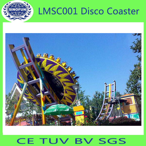 [Sinofun Rides]Thrilling extreme amusement park rides Magic Flying UFO Rides