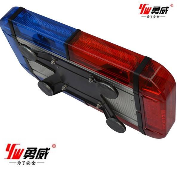 multi color led min warning light bar with speaker for police