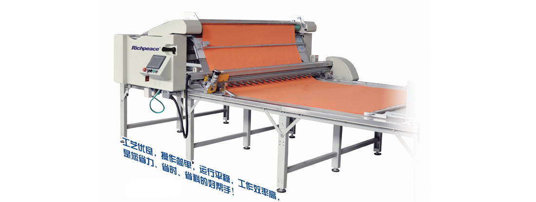 Richpeace Automatic Spreading Machine