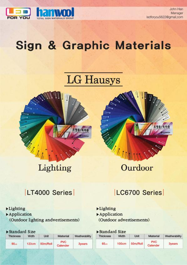 LG Hausys Sign Marking Film for LIGHTING