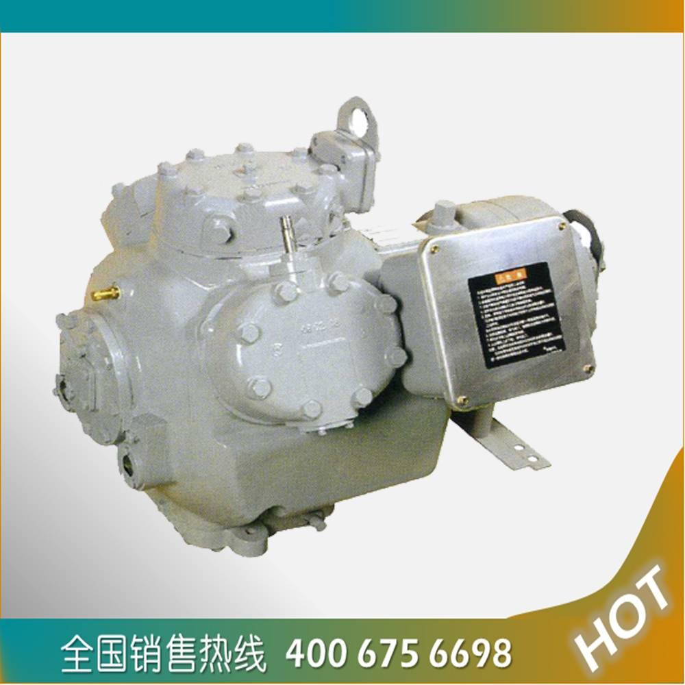 06EM150 Carrier Semi-hermetic refrigeration compressor