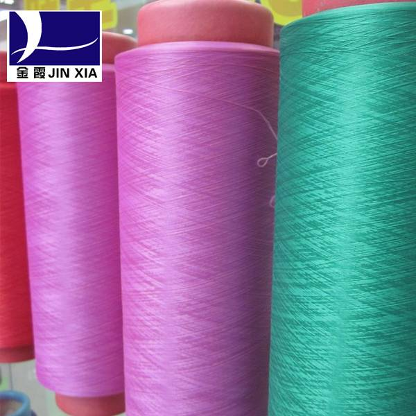 300D/96F SD SIM Polyester DTY color yarn