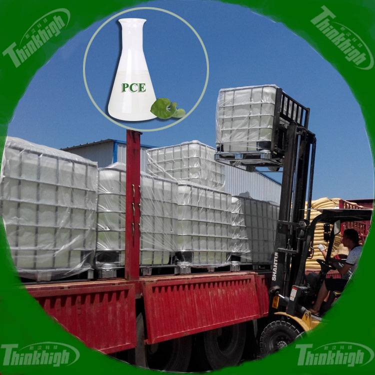 CAS 62601-60-9 cheap price of PCE / polycarboxylate superplasticizer in concrete additives admixture
