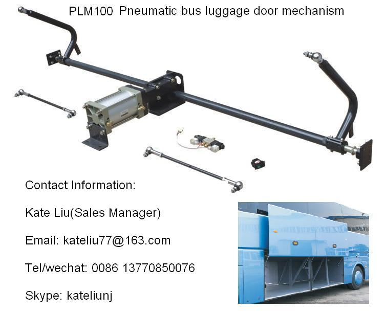Pneumatic bus luggage door mechanism/bus luggage bay doors for bus and coach(PLM100)