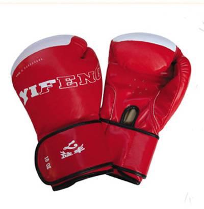 Boxing gloves, sparring gloves, sports gloves