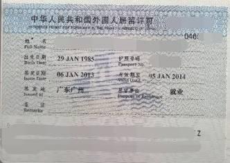 Residence Permit, Working Visa, Z visa