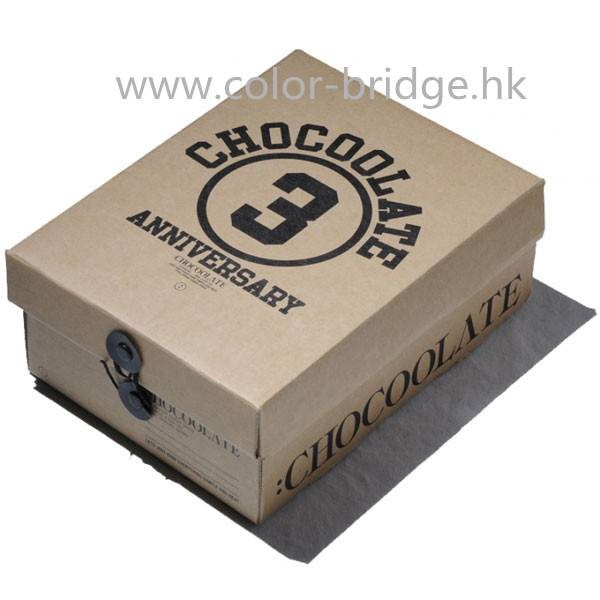 Customizing Kraft Paper  Cardboard  Simple Chocolate Gift Box