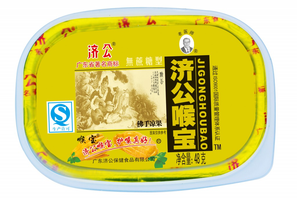 Premium health foods Preserved fingered citron for Supermarkets