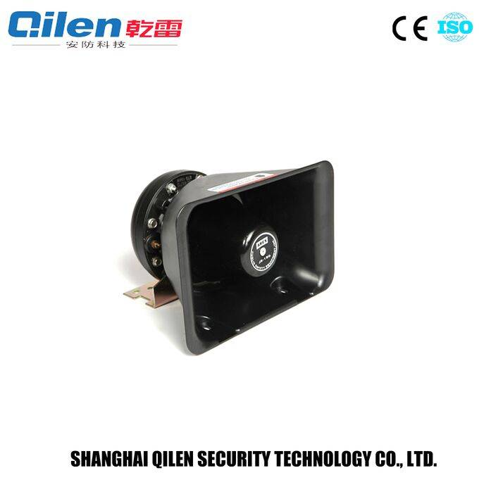 150W siren speaker for police car/ambulance vehicle