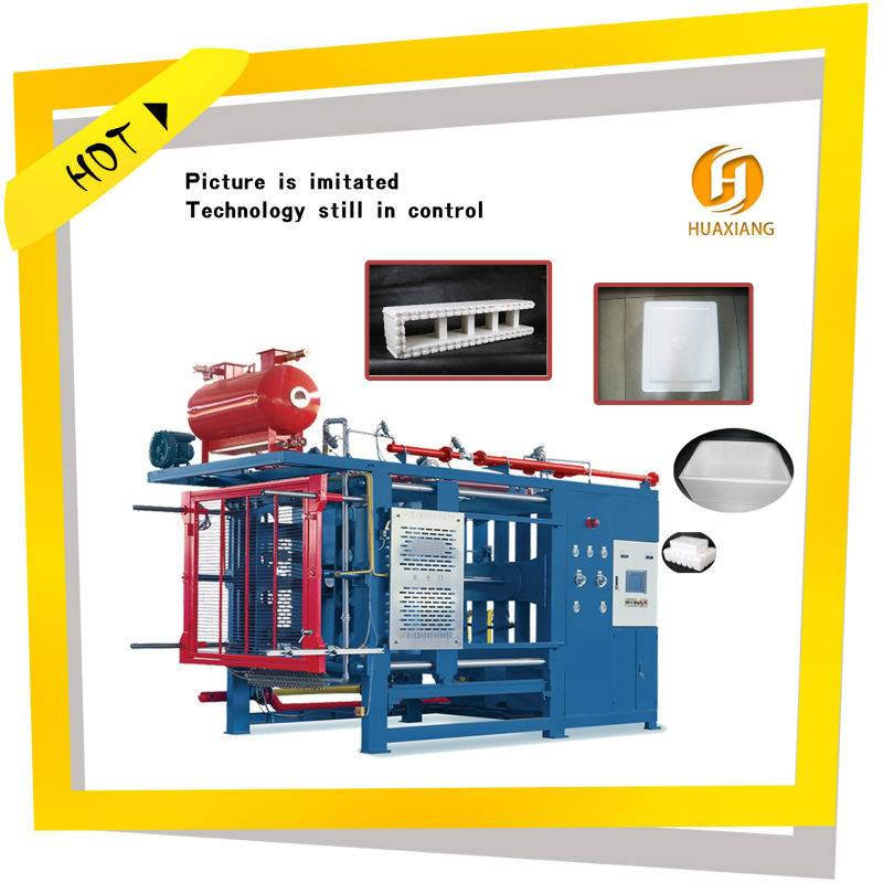 Hot sale eps foam molding equipment