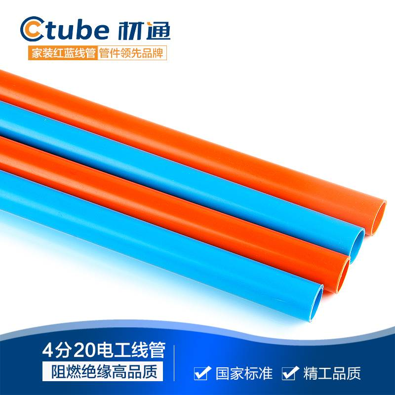 pvc electrical pipe for conduit