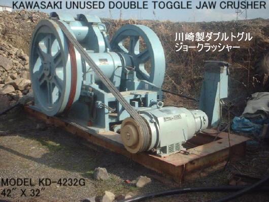 "UNUSED (NEVER USED) ""KAWASAKI"" MODEL KD-4232G (42"" X 32"") DOUBLE TOGGLE JAW CRUSHER S/NO. ST12004"