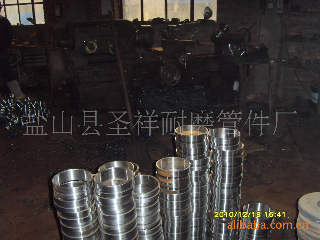 184 Pump Pipe Flange