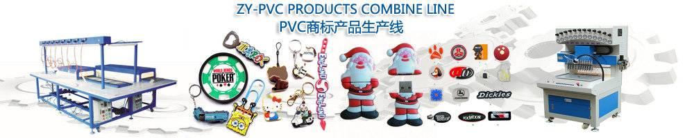 pvc coaster production line