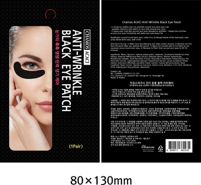 chamos acaci Anti-Wrinkle Black Eye Patch