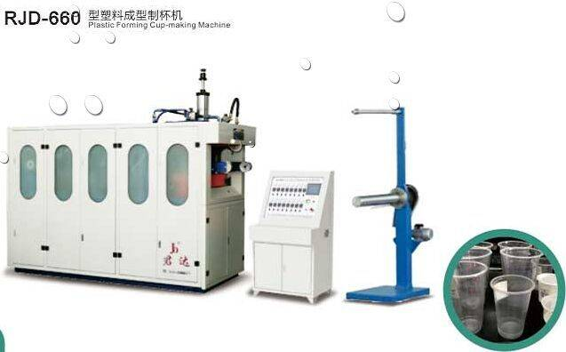 RJD-660 plastic cup making machine/plastic souce containers making machine