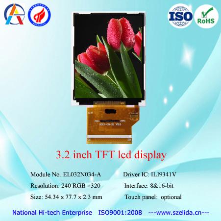 high resolution 960x240 tft lcd display 3 inch lcd module