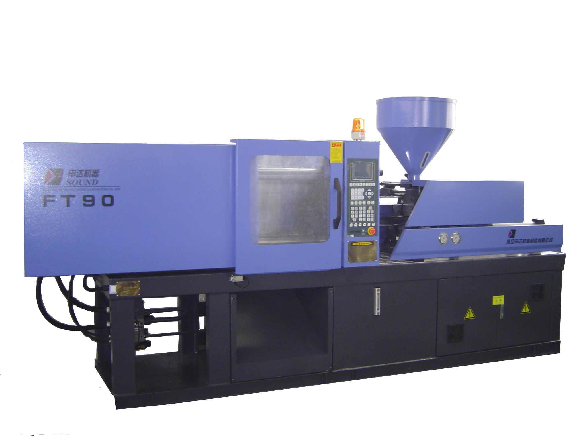 INJECTION MACHINE SMALL-MIDDLE TYPE