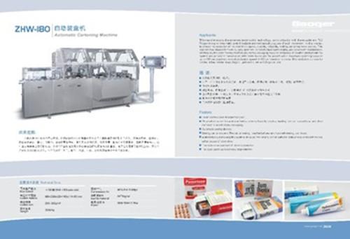 ZHW-180 automatic cartoning macine for bottles/blister /tube/trays/bags of grain