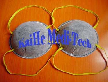 4-Ply Composite Activated Carbon Face Mask,Activated Carbon face mask,Face Mask,Medical masks