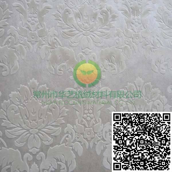Huayi Flocked wallpaper Garden Style HYGS200301