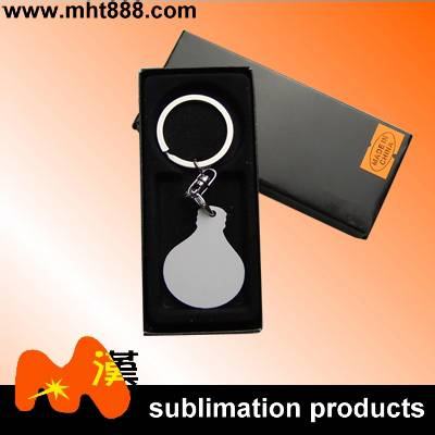 Creativity Unique Sublimation plastic key chain A202