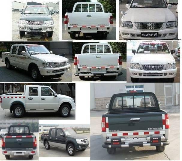 MINI pick-up CARGO truck