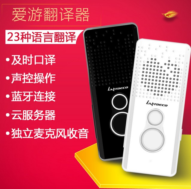 Electronic Pocket Voice Translator Chinese and English, Smart in Real Time Language Translator for B