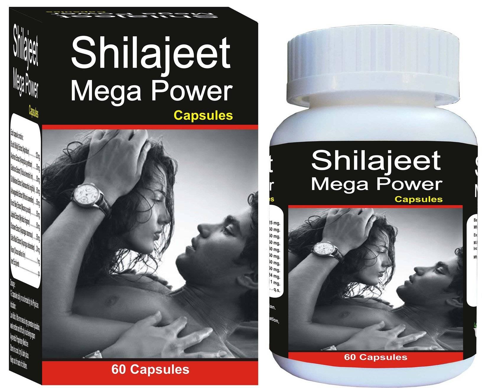 Shilajeet Mega Power-Overall Sexual Health