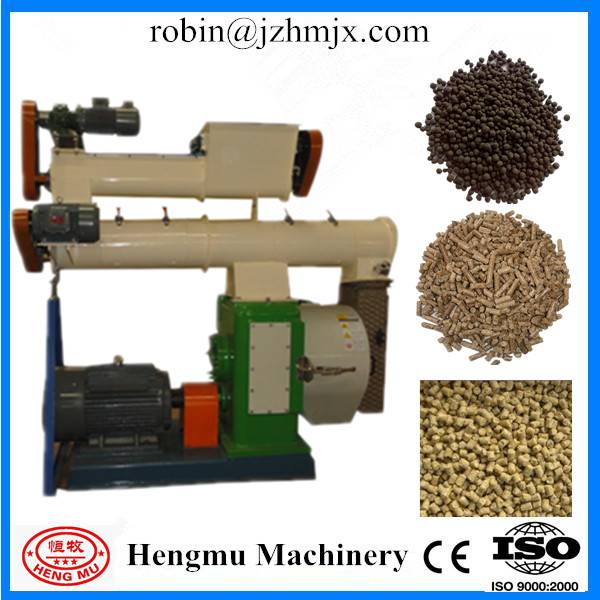 2014 pellet mail and animal feed pellet machine/pellet machine of animal feed