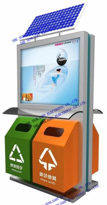 Litter-bin with Revolving Print Advertisements