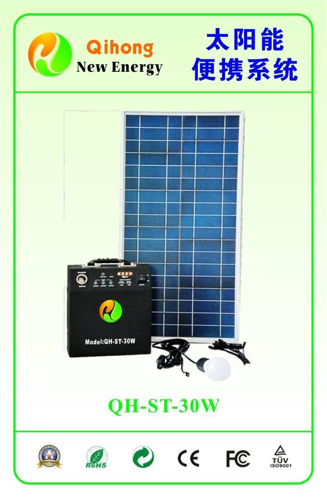 30w solar light kits solar lamp system