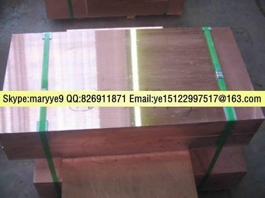 copper alloy sheet TU1