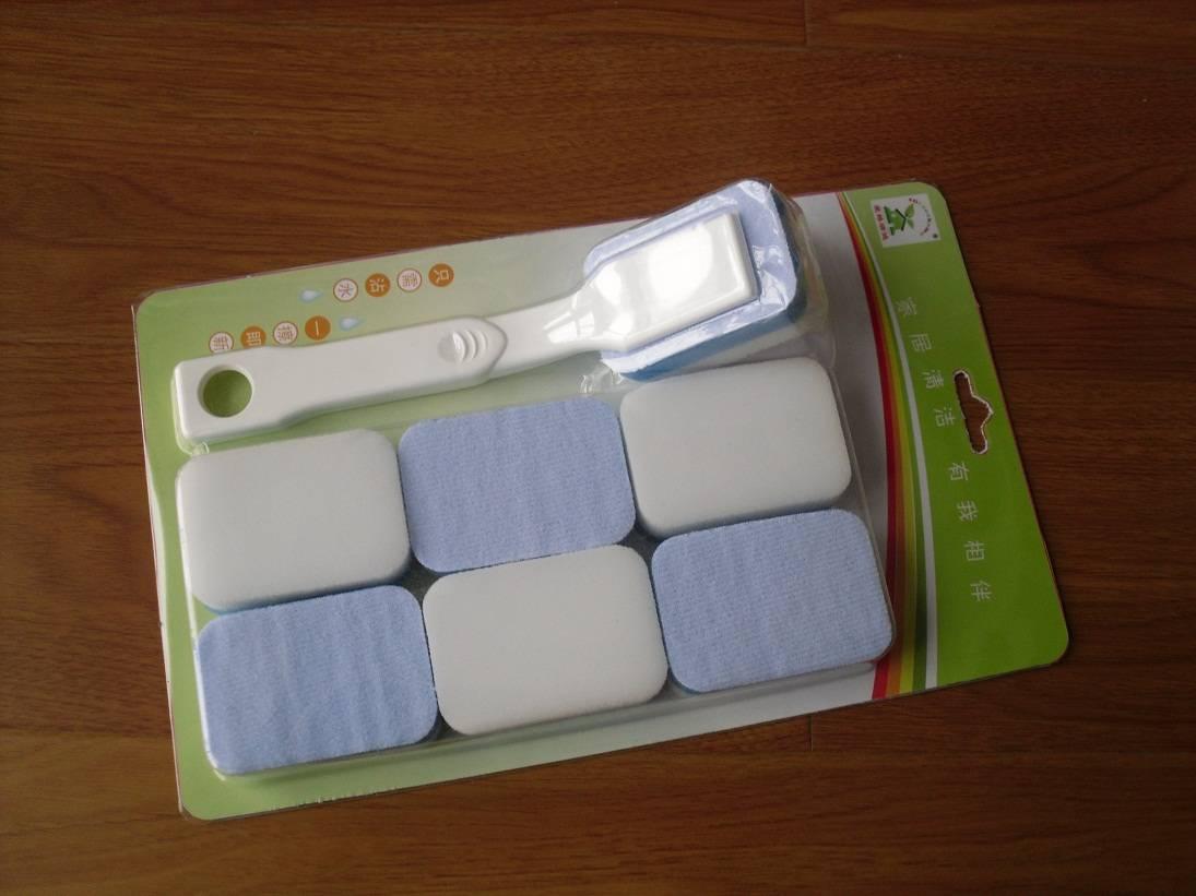 magic sponge brush