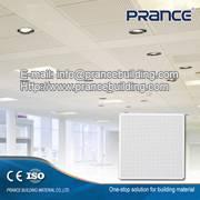Waterproof aluminum ceiling material